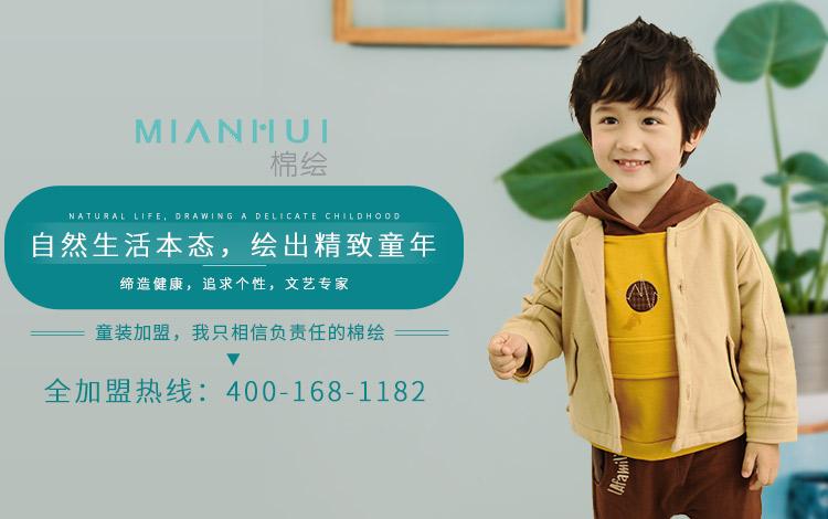 深圳市�h景�r尚科技有限公司