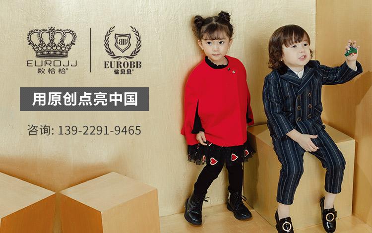 深圳恰恰爱纺织科技有限公司