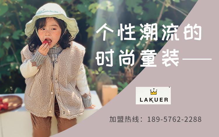 杭州波拉波拉服�有限公司