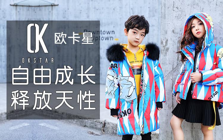 深圳市盛远服饰有限公司