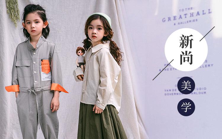 韩米娜·风尚:时尚轻潮,简欧文艺