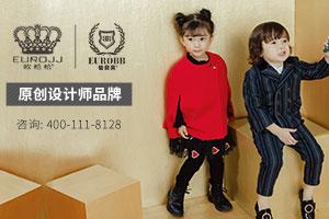 欧恰恰:着装是无声的教育、用爱守护成长