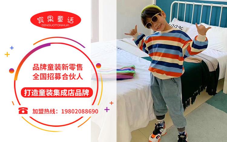 广州星童联盟服饰有限公司  搜索更多品牌