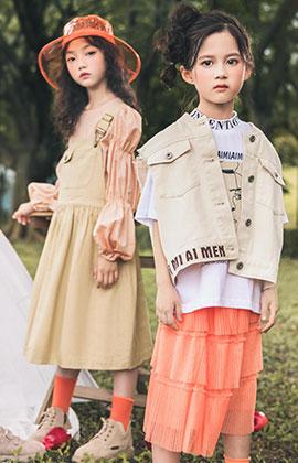 艾米艾�T:打造�r尚童�b模范品牌