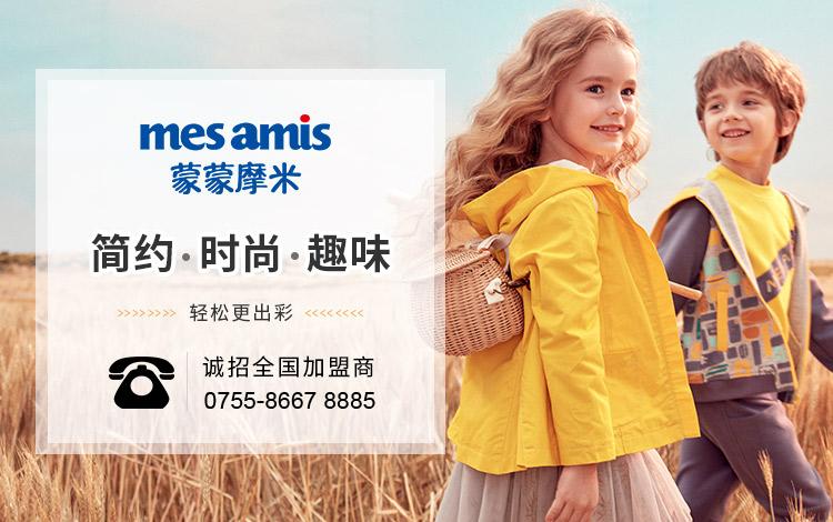深圳市摩米时尚科技公司