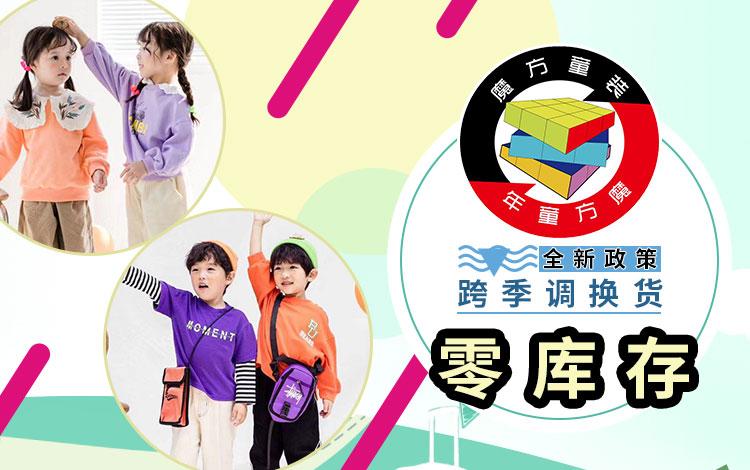 广州中启服饰有限公司