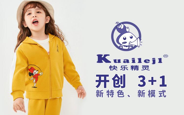深圳市精�`服��l展有限公司