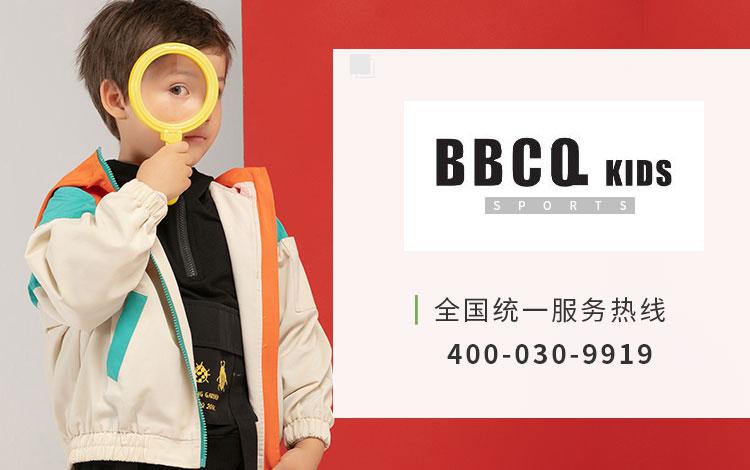 浙江尚晨儿童用品有限公司/温州市林锋鞋业有限公司