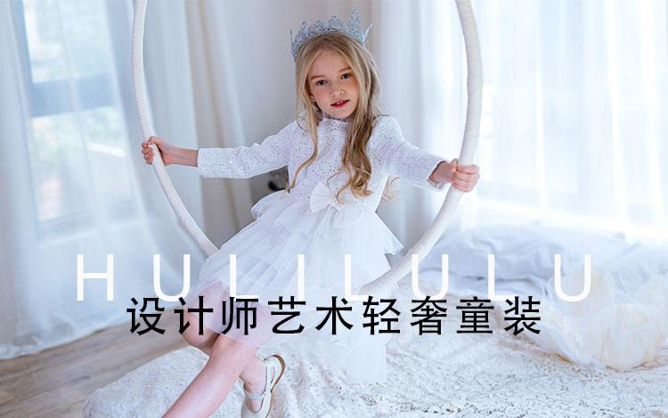 深圳市尼达服饰有限公司