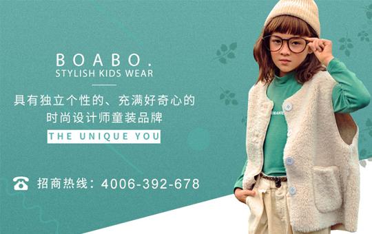 宝儿宝:充满好奇心的时尚设计师童装品牌