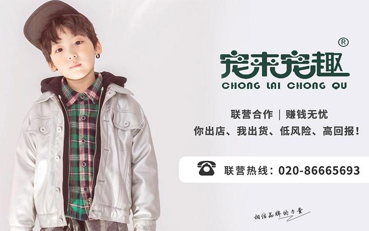 广州中诚品牌运营有限公司公司