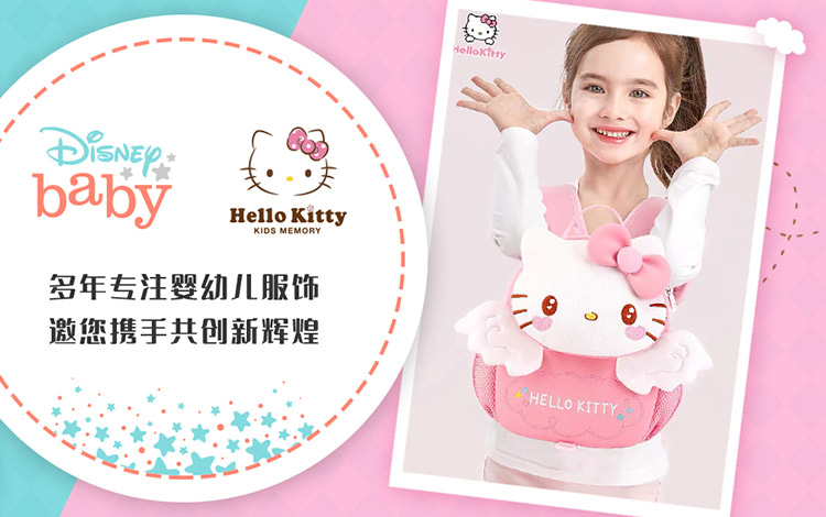 迪士尼 | Hello Kitty:高品质的低碳童装品牌
