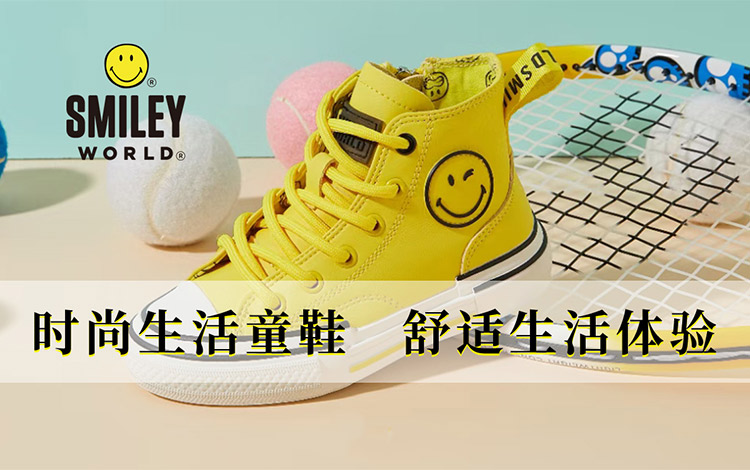 SmileyWorld:时尚生活童鞋