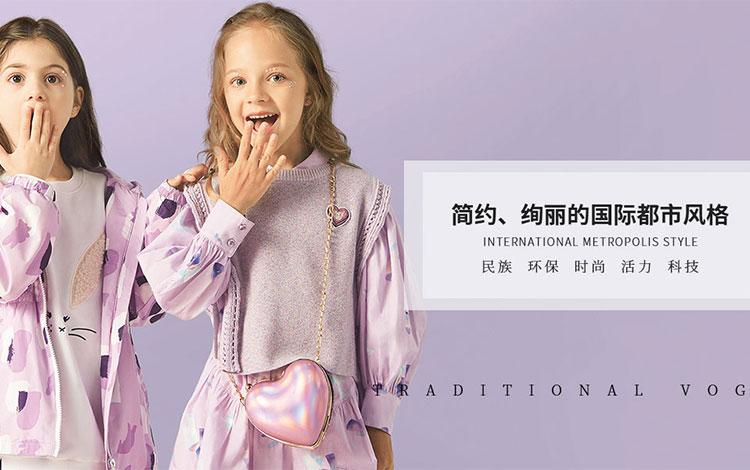 北京嘉曼服饰有限公司