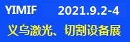 2021 �x�跣∩唐分圃煺刽吡x�跫す�,切割�O�湔�