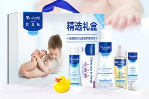 母婴用品的需求不断增长 抓住商机创造财富