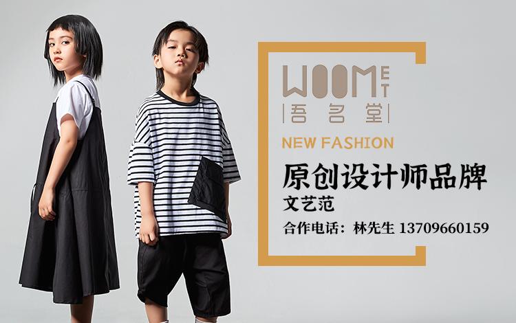 广州市亮小乖服饰有限公司