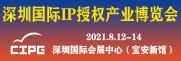 2021深圳���HIP授�喈a�I博�[��