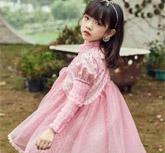 小�Y范童�b春夏新品 孩子是沉睡的公主