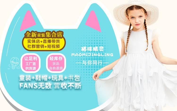 广州易商服饰有限公司