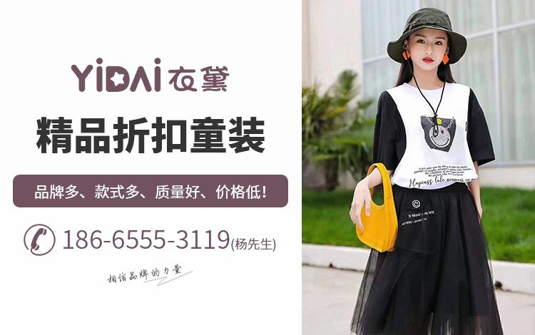广州市华文服饰有限公司