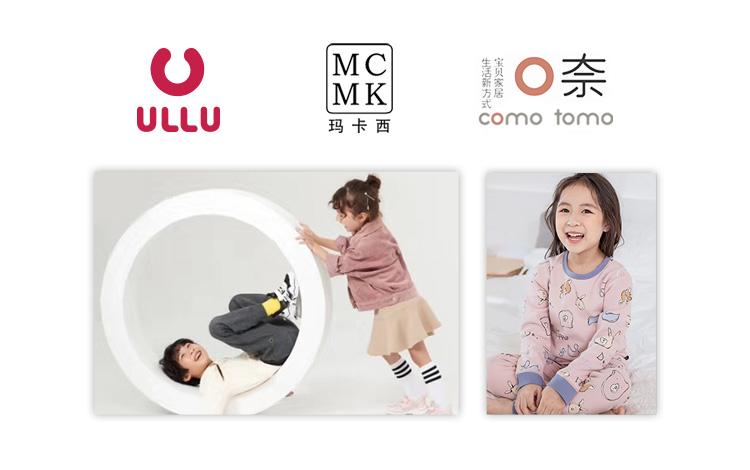 安徽水果猴品牌童�b�\�I公司