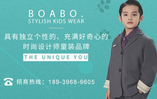 宝儿宝:充满好奇心的时尚设计师童