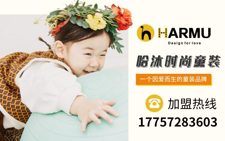 杭州永冠服饰有限公司