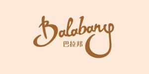 巴拉邦BALABANG