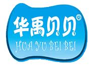 华禹贝贝纸尿裤