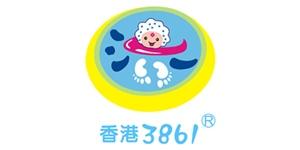 香港3861实业有限公司