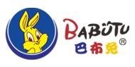 �V�|�德巴布兔服�有限公司武�h分公司