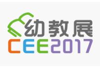 深圳幼教展