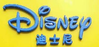 广州辛芭狗服饰之迪士尼和巴布豆