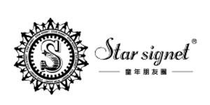童年朋友圈Star Signet