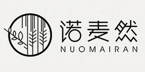 诺麦然NUOMAIRAN
