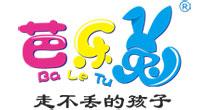 芭乐兔:时尚潮流龙8国际娱乐官网品牌