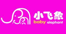 小飞象母婴