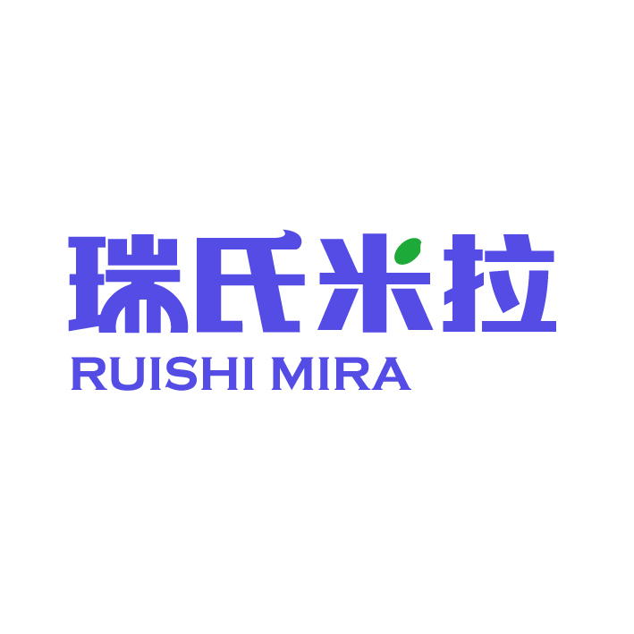 瑞氏米拉(中国)爱�爰�团公司