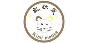 河南省凯弥鼠童装服饰有限公司