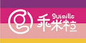 四川诺度商贸有限公司