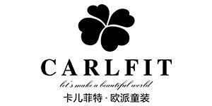 Carlfit卡儿菲特:让世界因我们而美。