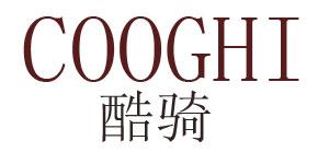 深圳市欧美优品国际供应链管理有限公司