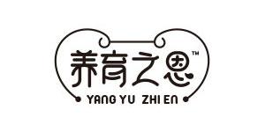 广州富之源健康产业有限公司