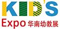 广州奥驰展览服务有限公司