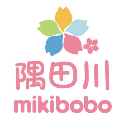 mikibobo隅田川