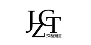 浙江玖喆服饰有限公司