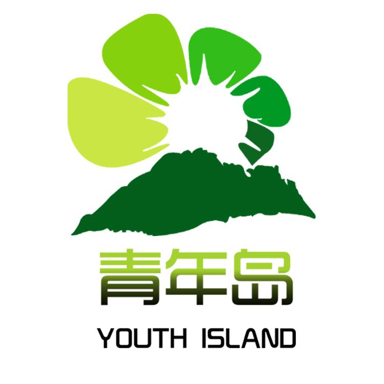 北京青年岛信息科技有限公司