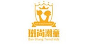 福建省泉州市斑尚服饰责任有限公司