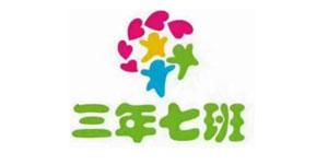 福州言乐睿信息科技有限公司